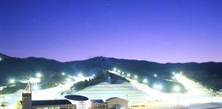 Night skiing at Phoenix Park