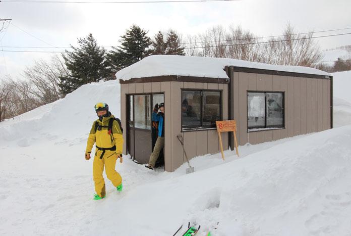 Hachimantai Cat Tours base building on Mt Chausu